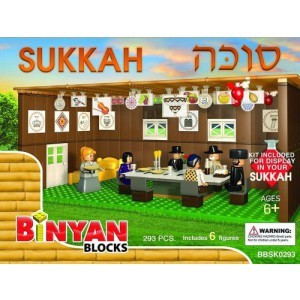 Binyan Blocks - Souccah