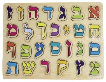 Puzzle Aleph-Beth en bois