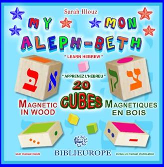 Mon Aleph-Beth