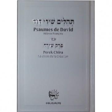 PSAUMES DE DAVID AVEC PEREK CHIRA (Blanc)