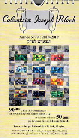 Calendrier Joseph Bloch 5779. 2018-2019