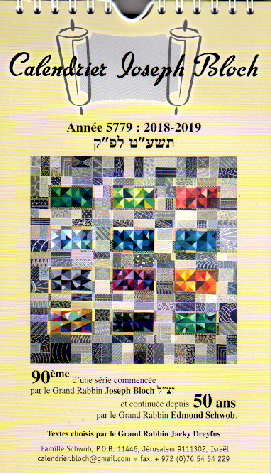 Calendrier Hebraique 5779.Calendrier Joseph Bloch 5779 2018 2019