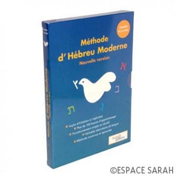 Méthode d'hébreu moderne