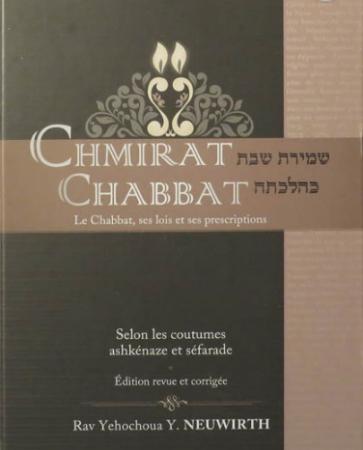 Chmirath Chabbath Nouvelle Edition