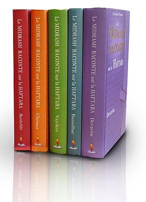 Le Midrash raconte  sur la Haftara 5 volumes