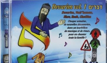 La Paracha en chanson n°9 - Devarim vol. 1