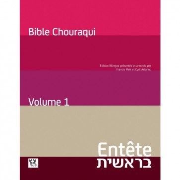 Entête - BIBLE CHOURAQUI -Volume 1