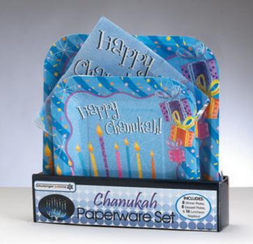 """Assiettes et serviettes """"Happy Chanukah"""""""