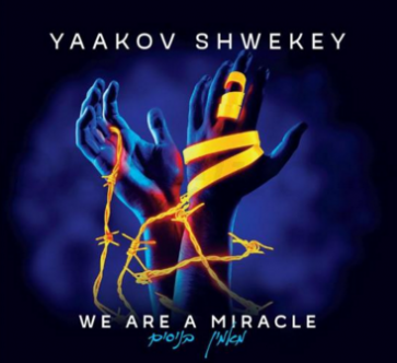 Yaacov Shwekey 2016