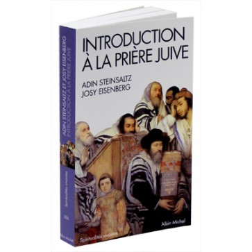 Introduction à la prière juive