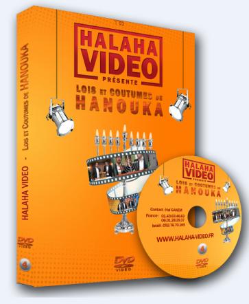 """DVD Volume 4 de Halaha-Video  """" Lois et Coutumes de HANOUKA"""""""