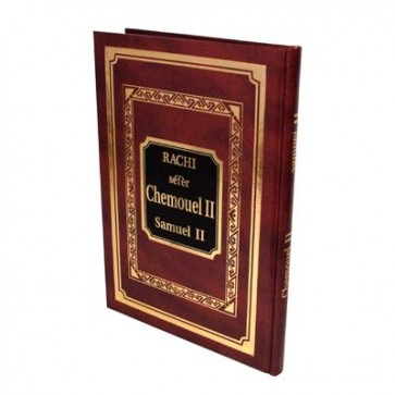 Rachi séfèr Chemouel II - Samuel II