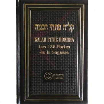 Kalah Pithé Hokhma, Les 138 Portes de la Sagesse