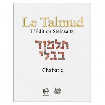 "TALMUD ADIN STEINSALTZ ""CHABAT 2"" TOME XXXIII"