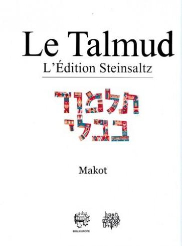 LE TALMUD Adin Steinzaltz MAKOT