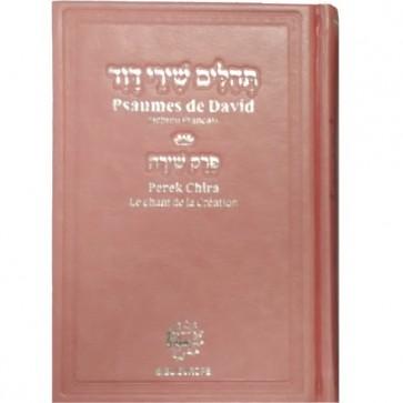 PSAUMES DE DAVID AVEC PEREK CHIRA (Rose)