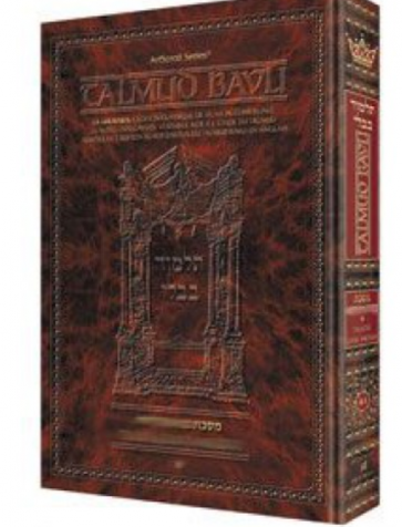 Talmud Bavli - Artscroll 15 - Traité Soucca
