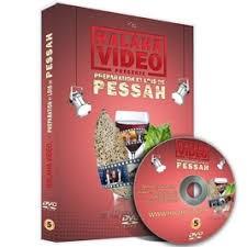 Halaha-video DVD sur Pessah
