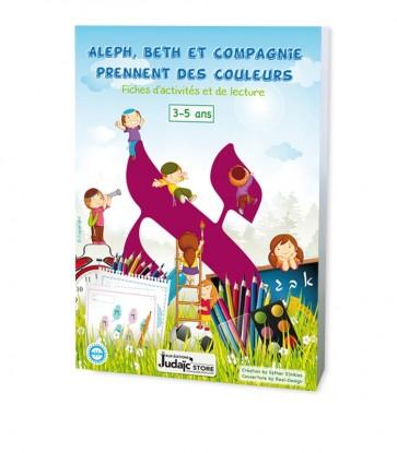 ALEPH, BETH ET COMPAGNIE PRENNENT DES COULEURS