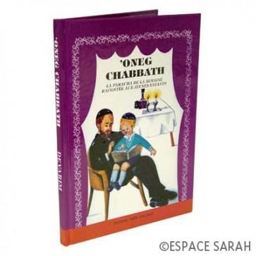 'Oneg Chabbath - Dévarim