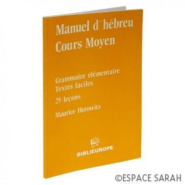 Manuel d'hébreu - Cours moyen