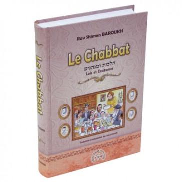 Le Chabbat - Lois et coutumes
