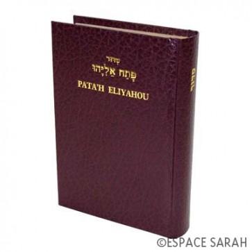Patah Eliyahou poche de luxe