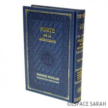 Sidour Tefilah - Porte de la Délivrance - Edition de luxe -Tranches dorées