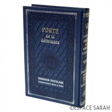 Sidour Tefilah - Porte de la Délivrance - Edition de luxe -Tranches argentées