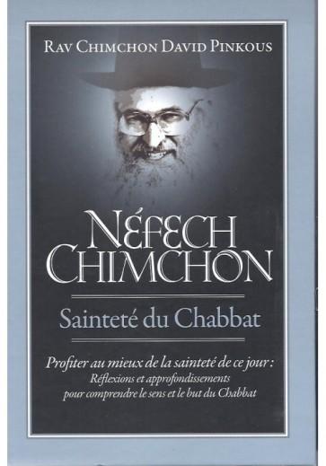 Nefech Chimchon sur Chabbat - Rav Pinkous