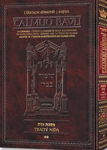 Guemara Niddah, Edmond J. Safra Ed - Vol 2: Chapitre 5-10 (40a-73a)