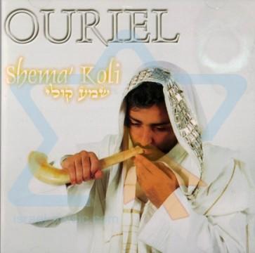 Ouriel - Shema' Koli