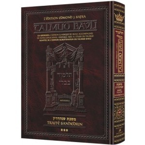 Guemara Sanhedrin Vol 3, (84b-113b) Edmond J. Safra