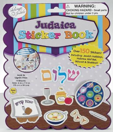 STICKER BOOK JUDAICA