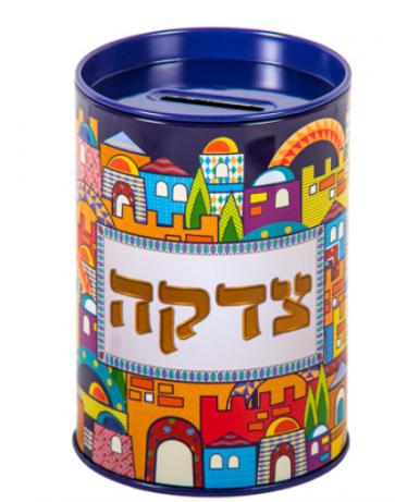 "Boîte de Tsedakah en métal 11 cm - Motif ""Jérusalem"""
