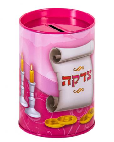 Boîte de Tsedakah en métal 11 cm - Rose