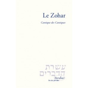 Le Zohar – Cantique des cantiques