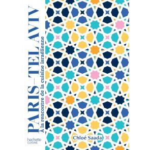 Paris - Tel Aviv: À la rencontre de la cuisine israélienne