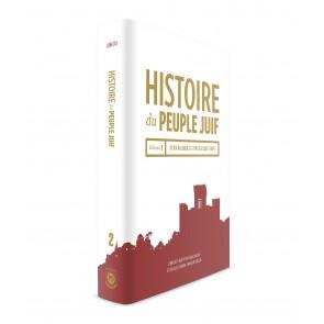 Histoire du peuple juif Vol.2   Du roi Salomon à la fin du second temple