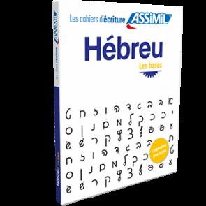 HÉBREU LES BASES Apprendre l'hébreu avec la méthode Assimil