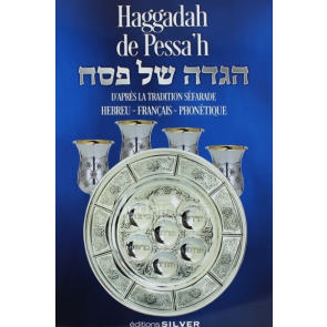 Haggada de Pessah rite séfarade  gros caractère
