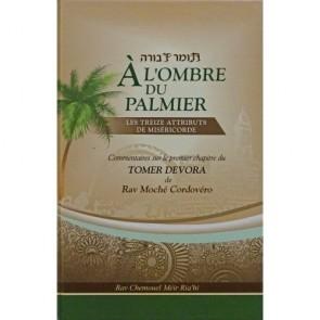 A l'Ombre du Palmier (Tomer Devora)