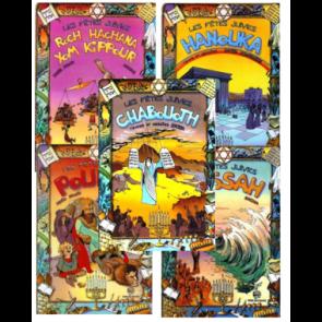Les fêtes juives en 7 volumes