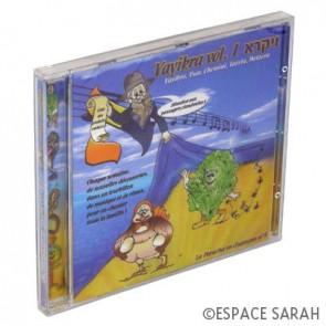 La paracha en chanson n°5 - Vayikra vol. 1