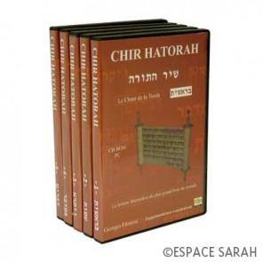 Chir Hatorah - Le Chant de la Torah - Set de 5 CD-Rom