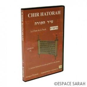 Chir Hatorah - Béréshit