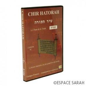 Chir Hatorah - Chémoth