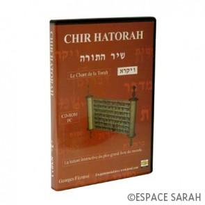Chir Hatorah - Wayikra