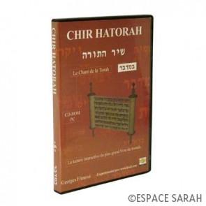 Chir Hatorah - Bamidbar
