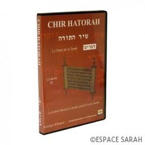 Chir Hatorah - Dévarim
